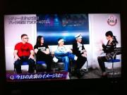SCREENS - Fuji TV - Sakigake! Music Ranking Eight Fd1303141436202