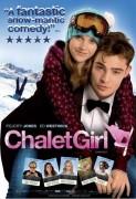 """Felicity Jones - Nude in """"Chalet Girl"""""""
